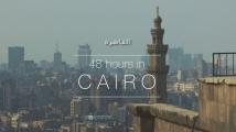 Title Cairo